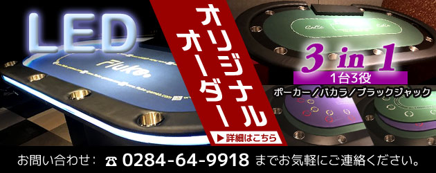 top_casino